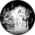 Lectures on natural and experimental philosophy, considered in it's present state of improvement Fleuron T088417-2.png
