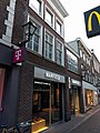 Leiden - Donkersteeg 8 en 10.jpg