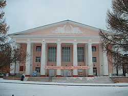 House of Culture in Leninogorsk