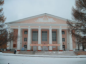 Leninogorsk, Russia - House of Culture in Leninogorsk
