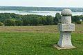 Lezeczki monument 2001 (2).JPG