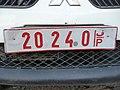 Licence plate in Bethlehem 2.jpg