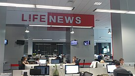 Life News Newsdesk.jpg