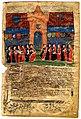 Livre I des annales (1295-1532). Les portraits des capitouls de l'année 1437-1438.jpg