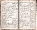 Livret-hommes-42-RI-1870-46-47.jpg