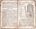Livret-hommes-42-RI-1870-50-51.jpg