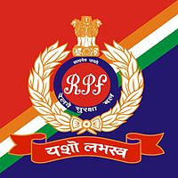 Logo of RPF.jpg