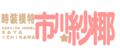 Logosaya.png