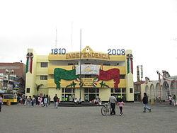 Municipio De La Paz Estado De México Wikipedia La