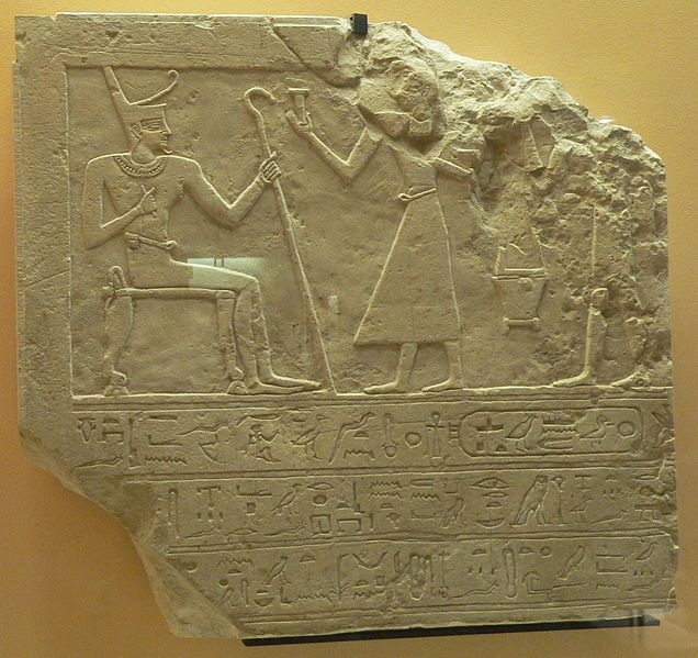File:Louvre-antiquites-egyptiennes-p1020391.jpg