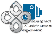 Love-wikimedia-logo.png