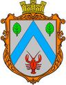 Lutovyska s.png