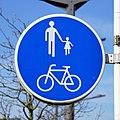 Luxembourg road sign D,5b Kirchberg.jpg