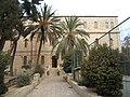 Lycee Francais de Jerusalem 01.jpg