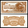 MAL-M4b-Malaya-Japanese Occupation-50 Cents ND (1942).jpg