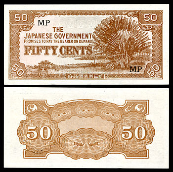 Japanese government-issued fifty-cent banknote for use in Malaya and Borneo