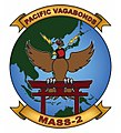 MASS-2 Insignia.jpg