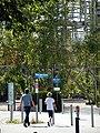 MFO-Park Oerlikon 2012-08-11 16-02-11 (WB850F).JPG