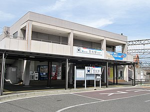 MT-Kasamatsu Station-Building 4.jpg