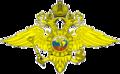 MVD emblem.png