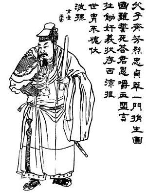 Ma Teng - A Qing dynasty illustration of Ma Teng