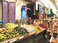 Mahane Yehuda Market ap 028.jpg