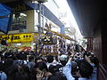 Main mikoshi in streets Sanja Matsuri 2006.JPG