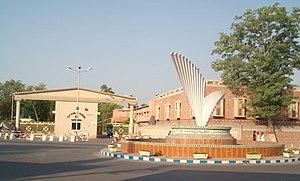 Sargodha - Image: Mainentry Sargodha public school