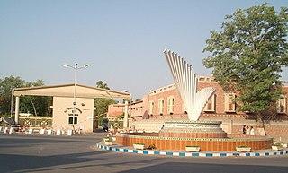 Sargodha Metropolis in Punjab, Pakistan