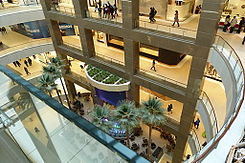 Mall de Costanera Center.JPG