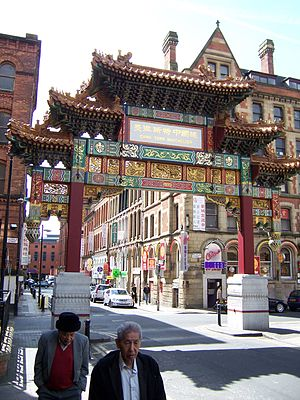 The Imperial Chinese Archway in Manchester's Chinatown