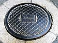 Manhole.cover.in.nagahama.ohzu.city.jpg