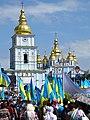 Marchers with St. Michael's Golden-Domed Monastery - Celebration of Christianization of Rus' (July 28) - Kiev - Ukraine (41883952920).jpg