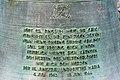 Maria Wörth Friedhof Inschrift auf Glocke gestiftet von Helmut Horten 05122018 6410.jpg