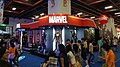 Marvel in Comic Exhibition 20140810.jpg