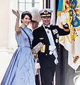 Mary, Crown Princess of Denmark and Frederik, Crown Prince of Denmark in 2015-2.jpg