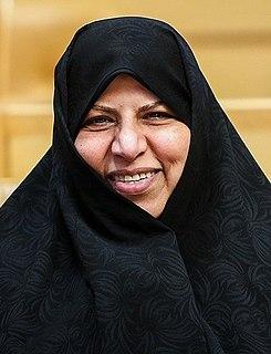 Marzieh Vahid-Dastjerdi Iranian politician