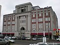 Masonic Temple Building-Temple Theater.jpg
