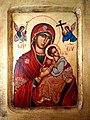 Matka Boża Nieustającej Pomocy na desce.jpg