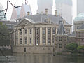 Mauritshuis-Hague-2.jpg