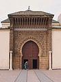 Mausoleo de Moulay Ismaïl, Mequinez. Portal.jpg