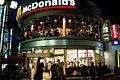 Mcdonald's in Machida at night.jpg