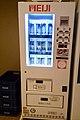 Meiji milk's Vending machine.jpg
