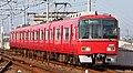 Meitetsu 3500 series 027.JPG