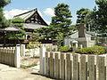 Memorial - Hyakumanben chion-ji - Kyoto - DSC06508.JPG