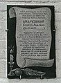 Memorial plaque in memory of his countrymen - and family Mokritskiy scholar and poet H.A.Andruzkoho..jpg