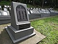 Memorial to 1939 Nazi Massacre of Jewish Men - Jewish Cemetery - Przemysl - Poland (35536374904).jpg