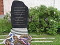 Memorial to Murdered French Jews of Convoy 73 - Outside Patarei Prison - Tallinn - Estonia (35911687911).jpg