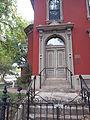 Merritt Insley House (South Entrance), Leavenworth, Kansas.jpg