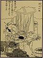 Metals and metal-working in old Japan (1915) (14803685333).jpg
